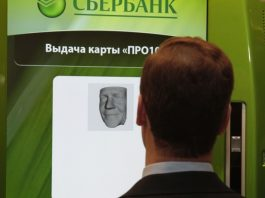 Sberbank melo detektorius